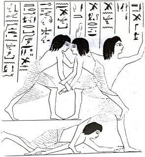 Egyptian Depiction of Wrestling (2500 B.C.)